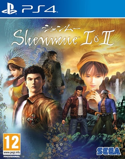 Shenmue 1 & 2 Collection (PS4)